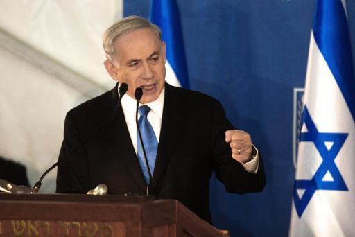 Irão diz que esforços de Netanyahu para impedir acordo nuclear serão infrutíferos