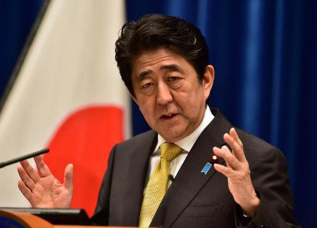 EUA anunciam acordo de livre-comércio entre 12 países do Pacífico