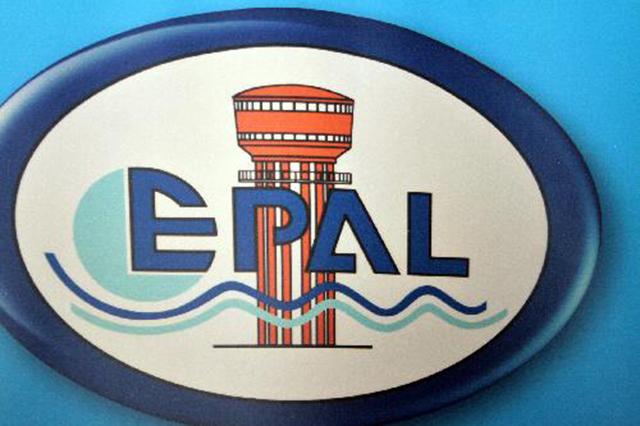 "Filda/2017: EPAL apresenta ""Projecto Luanda Gravitica"""